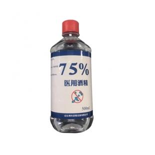 75%医用酒精(乙醇消毒液)