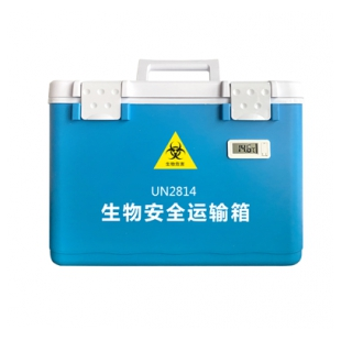 OLABO欧莱博生物安全运输箱OLB-L12