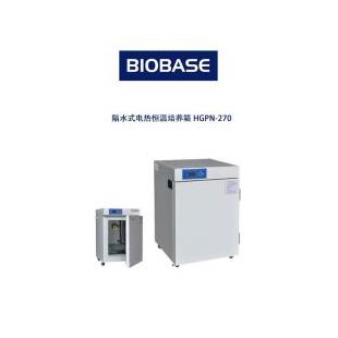 隔水式電熱恒溫培養箱HGPN-270