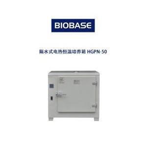 隔水式电热恒温培养箱HGPN-50