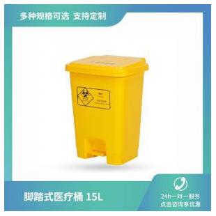 山东博科 15L垃圾桶黄色加厚