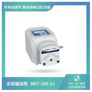BIOBASE 博科蠕动泵实验室基本型蠕动泵BKT-100-2J