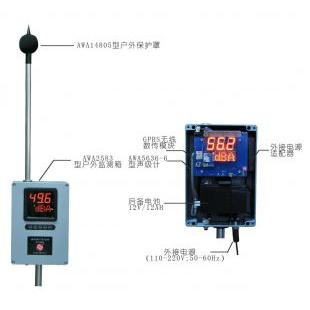 AWA6218S型环境噪声自动监测系统