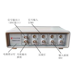 AWA6290B多通道信号分析仪