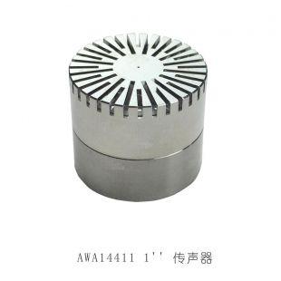 WA14400系类测试电容传声器