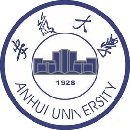 安徽大学圆偏振荧光光谱仪仪