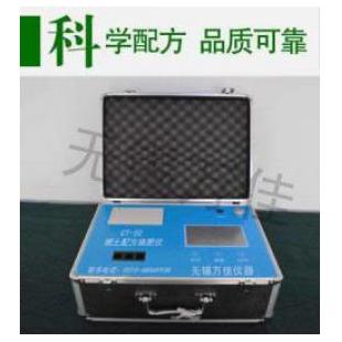 无锡万佳CT-50测土仪土壤养分仪