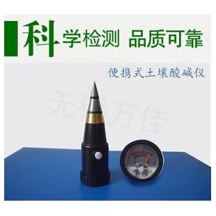 无锡万佳力合PH-001土壤酸碱仪土壤酸碱平衡仪PH测试仪高精度检测