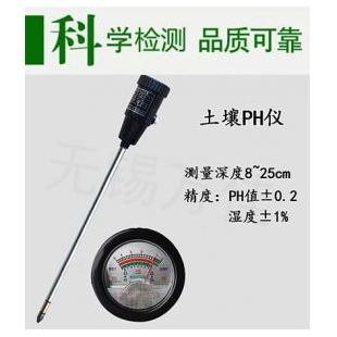 无锡万佳力合PH-002长款指针酸碱仪土壤酸碱平衡仪高精度PH测试仪