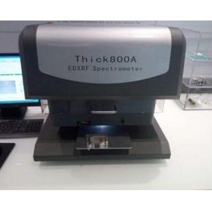 天瑞仪器X射线测厚仪Thick 800A