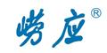 青岛崂山应用技术研究所