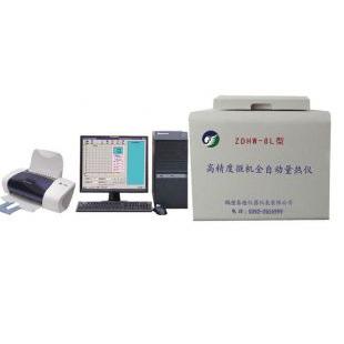 鹤壁泰隆煤炭量热仪微机量热仪ZDHW-8L