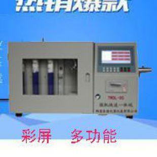 鹤壁泰隆煤质化验仪器TWDL-9SA微机快速一体硫