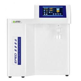 EPED纯水器/纯水机/纯水系统 Smart-S3