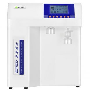 EPED纯水器/纯水机/纯水系统PLUS-E2R双级反渗透