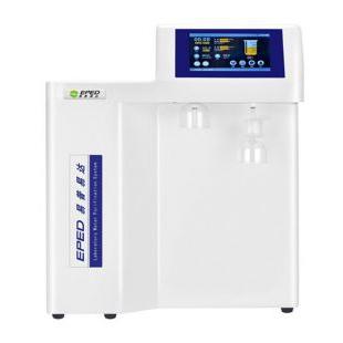EPED纯水器/纯水机/纯水系统Plus-E3 超纯水机(自来水为水源)