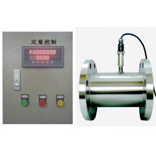 广州明柏流量传感器陕西定量控制配料仪表,食品加水控制流量计 化妆品厂罐装流量计