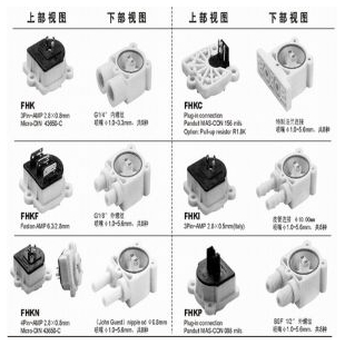 瑞士迪格曼莎代理商, 938、937、CH2563微型液体流