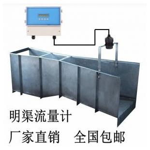 广州明柏流量传感器广西超声波明渠流量计、巴歇尔槽流量计、纺织污水流量计