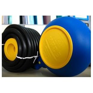 QW-M15电缆浮球液位开关,电缆浮球液位控制,浮球开关厂家供应