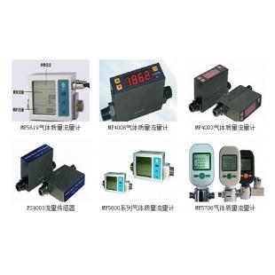 MF5600质量流量计、广州气体质量流量计厂家