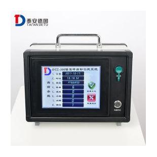 泰安德图温湿度测试系统DTZ-300