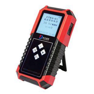 泰安德图DTWH型手持式多通道温湿度校验仪