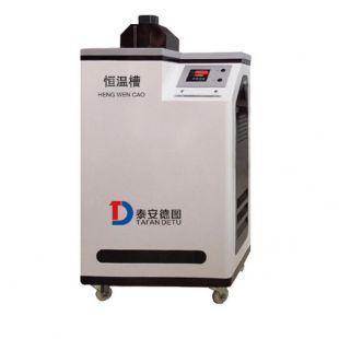 泰安德图高精度恒温油槽DTS-300型