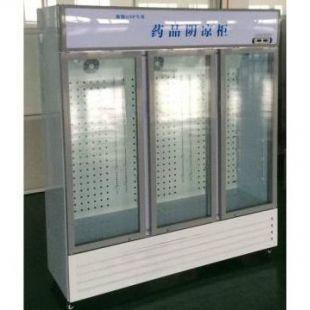 山东博科药品阴凉柜 BLC-1260/1360
