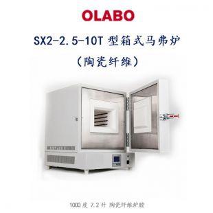 SX2-4-10T型箱式马弗炉