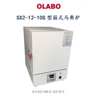 SX2-12-10G型箱式马弗炉