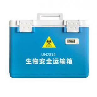 OLABO歐萊博生物安全運輸箱OLB-L12