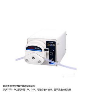歐萊博BT100M數字轉速型蠕動泵