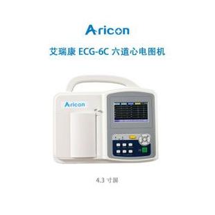 艾瑞康ECG-6C六道心电图机