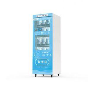 博科智能口罩售卖机BK-V1601