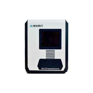 美华 MA120 微生物鉴定药敏分析仪