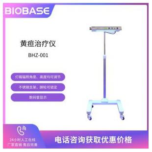博科 BIOBASE 新生儿黄疸辐照仪BHZ-001