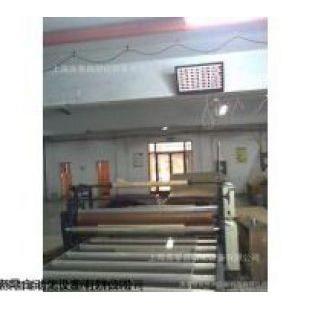 深圳浦东雄安YOLO板材厚度激光测量系统供应商