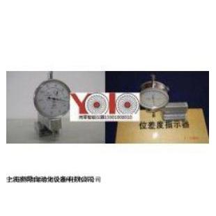 深圳浦东雄安YOLO家具建材平整度翘曲度位差度价格