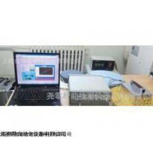 深圳浦东雄安YOLO导热系数测量仪供应商