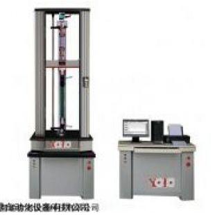 上海YOLO光伏组件材料万能试验机