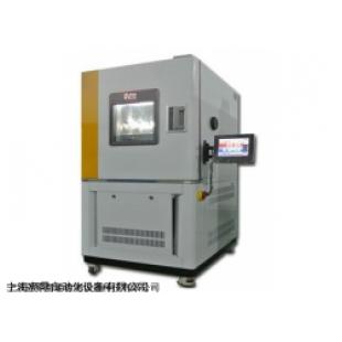 深圳浦东雄安YOLO泡棉拉伸试验机供应商 针对防静电泡棉、导