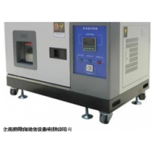 深圳浦东雄安YOLO桌上型恒温恒湿试验箱厂家价格