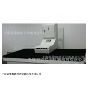 上海YOLO光伏组件透光率测试仪