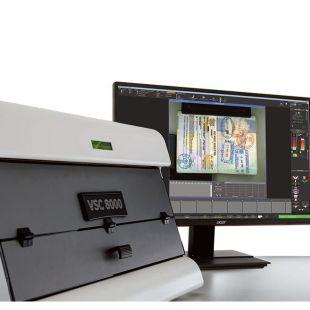 瑞源公司VSC8000超级文检工作站文件检验设备