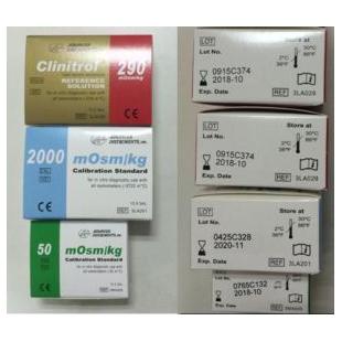 美国ADVANCED渗透压仪Clinitrol290参比液