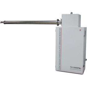 低浓度大气颗粒物监测仪
