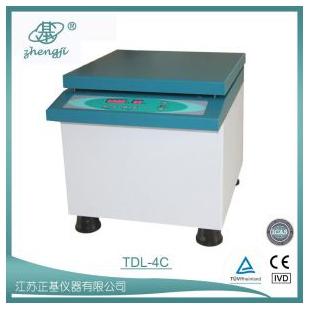 江苏正基 离心机 TDL-4C