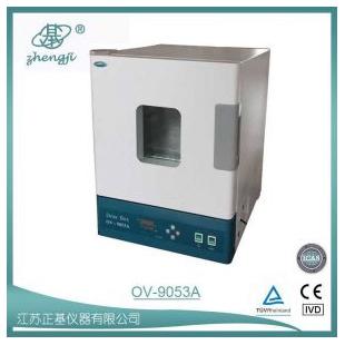 江苏正基 电热恒温干燥箱 OV系列