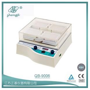 江苏正基 微孔板振荡器 QB-9006